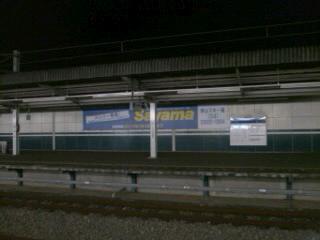 ガランとしている西所沢駅1番線