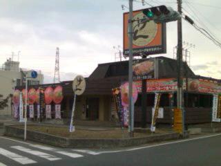 焼肉屋→ハンバーグ屋