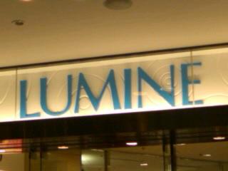 ルミネ池袋店