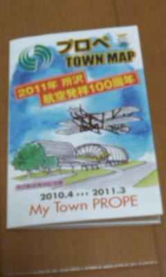 プロぺ タウンマップ