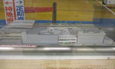 新しい所沢駅の模型