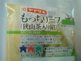 ヤマザキの狭山茶シリーズパン