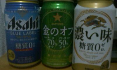 第3のビールもバリエーション豊富に