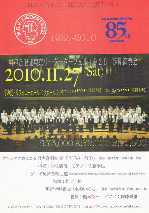 20101010tlt